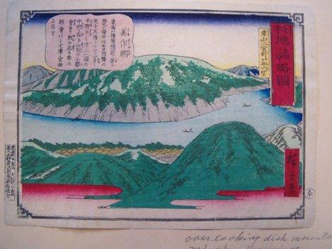 10: ANDO HIROSHIGE (Japanese 1797-1858) Two woodcuts. V
