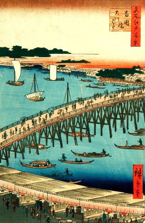 12: ANDO HIROSHIGE (Japanese 1797-1858) The Riverbank b