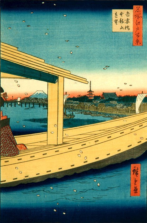 13: ANDO HIROSHIGE (Japanese 1797-1858) Distant View of