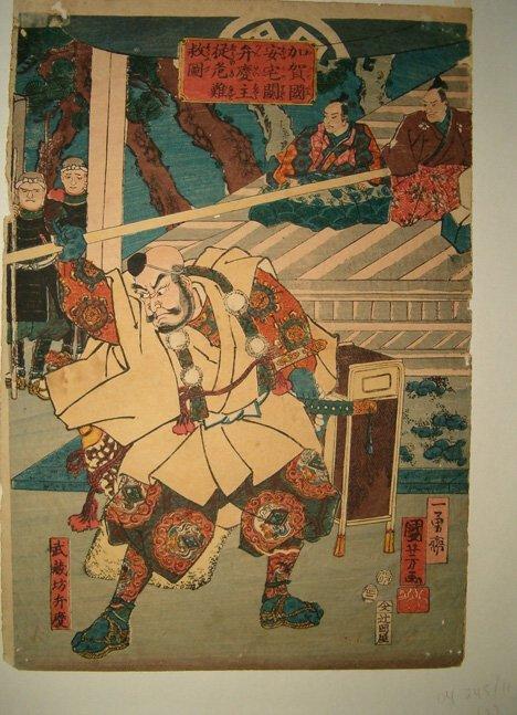 16: UTAGAWA KUNIYOSHI (Japanese 1797-1861) Benkei at At