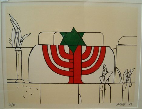 24: VALERIO ADAMI (Italian b.1935) Homage to Israel