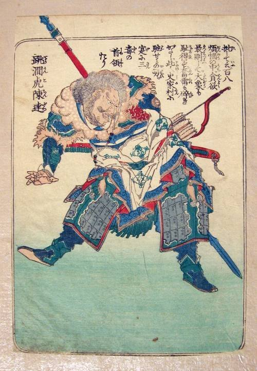 1018: 4 vols. (1 wrappers.) Japanese & Chinese Arts & C