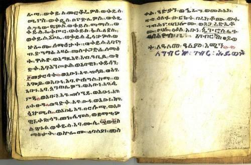1517: 1 vol. (Ethiopian Manuscript.) Psalter.  19th-cen