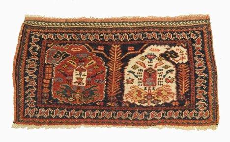 551: Afshar Bag Face, southeast persia,