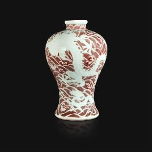 """A Chinese """"Dragons and Waves"""" vase"""