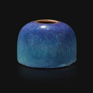 """A Chinese flambe-glazed """"Beehive"""" form water coupe"""
