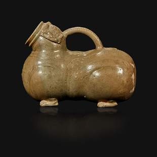 A Chinese Yue ware chimera-form celadon vessel