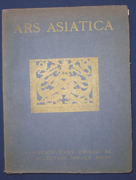 "5015: 15 vols. (wrappers)  Ars Asiatica."" Brussels & Pa"