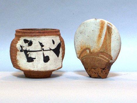 1015: Art Pottery Bud Vase. H.V. together with Heino po