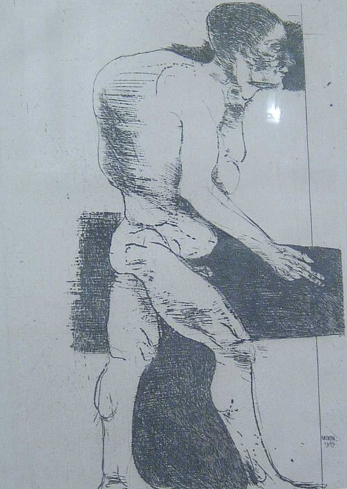 18: LEONARD BASKIN (American 1922-2000) HUMPB