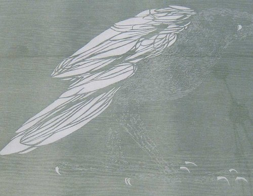 20: LEONARD BASKIN (American 1922-2000) OWL 1