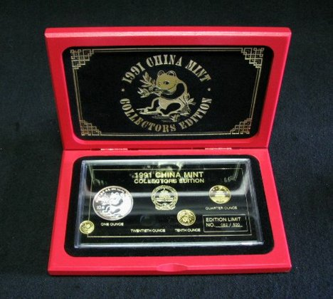 1005: 1991 China Mint proof coin set, , 4 coins, boxed