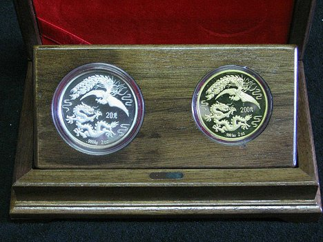 1009: Chinese dragon and phoenix proof set, , 2 coins,