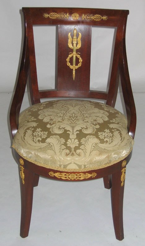 1020: French Empire style mahogany & gilt metal mounted