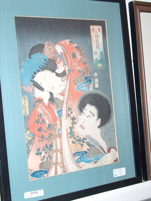 494: FRAMED WOODBLOCK PRINT Depiction of a geisha. Fram