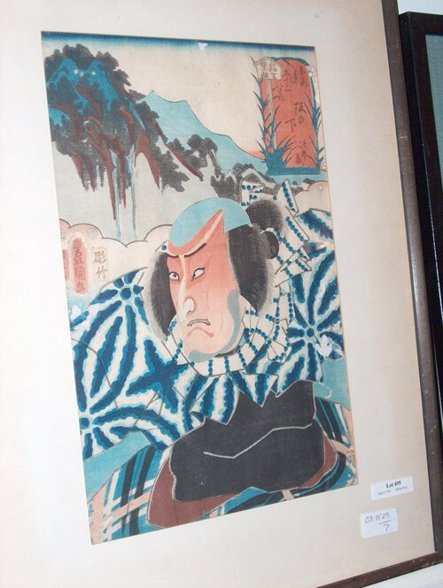 495: FRAMED JAPANESE WOODBLOCK PRINT Depiction of a war