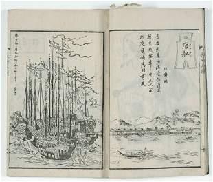 1 vol. (19th-Century Japanese Woodblock Souvenir