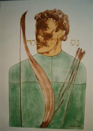 LEONARD BASKIN (American 1922-2000) Nimrod