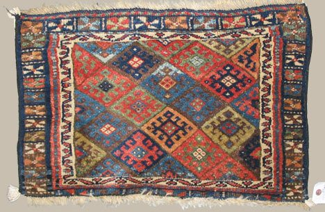 2012: Seven rugs, circa late 19th - early 20th century,
