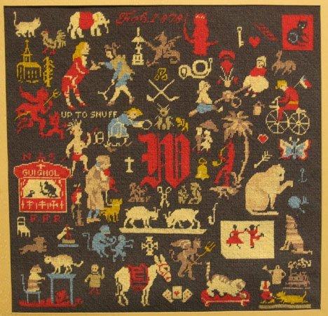 1425: 19TH C. NEEDLEWORK PICTURE, , Needlework. Dated 1