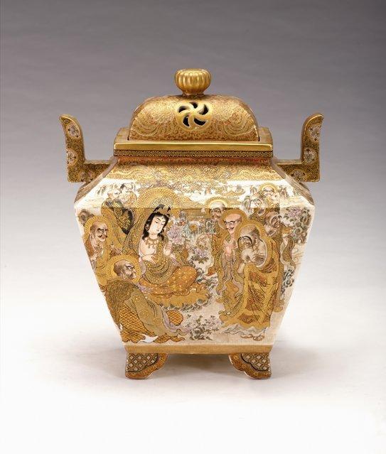 3054: Large Satsuma covered vase, meiji period (1868-19