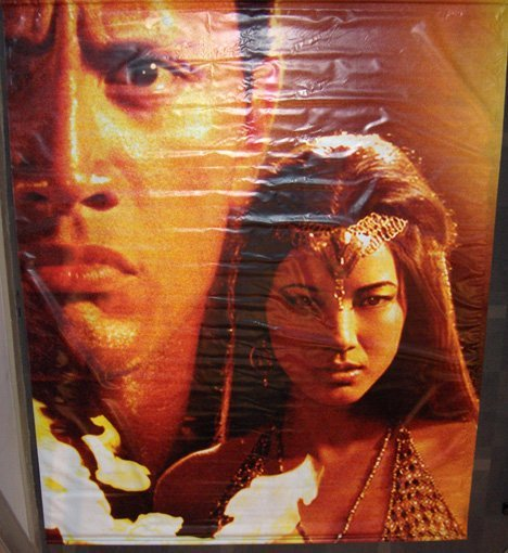 17: Large 'The Scorpion King' movie sign, , Screenprint
