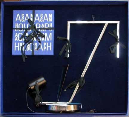 1001: YAACOV AGAM, (ISRAELI B. 1928), HOLOGRAPH I - HOM
