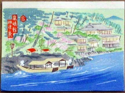 1411: TOMIKICHIRO TOKURIKI, (JAPANESE 1902-1999) PRINTI