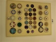 546: 1 Card, Porcelain, Victorian, Stencil, Egyptian, 4