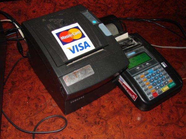 508: Credit Card Processing Machine