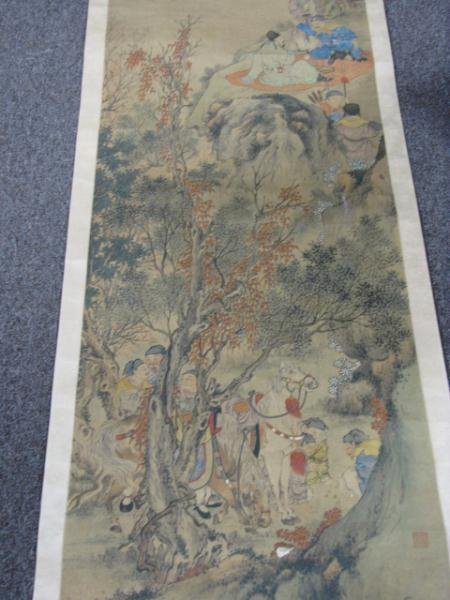 149: Chinese Scroll, Signed Upper Right, Folds & Torn,