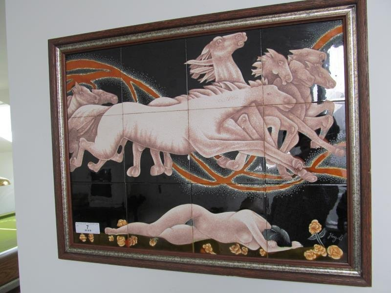 Artist Unknown, Untitled (Six Horses and a Female