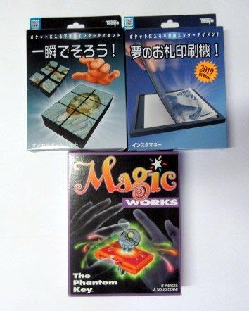 Lot of 3 Tenyo RARE Magic Tricks from Japan