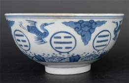 A Chinese Blue And White Bowl With tongzhi Four