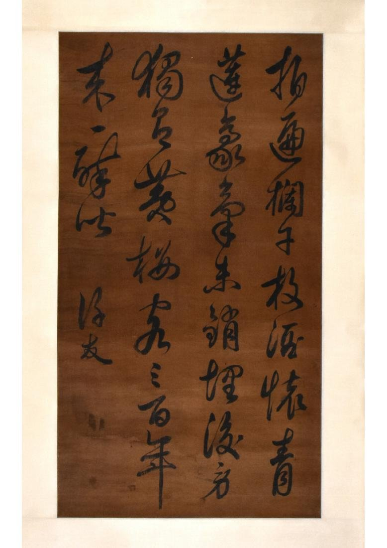 A CHINESE SILK SCROLL PAINTING, ATTRIBUTED TO WANG XU