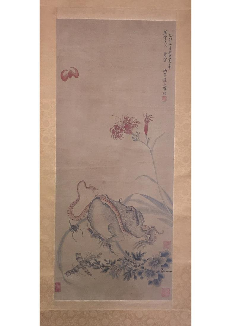 A CHINESE SILK SCROLL PAINTING, ATTRIBUTED TO LUO PIN