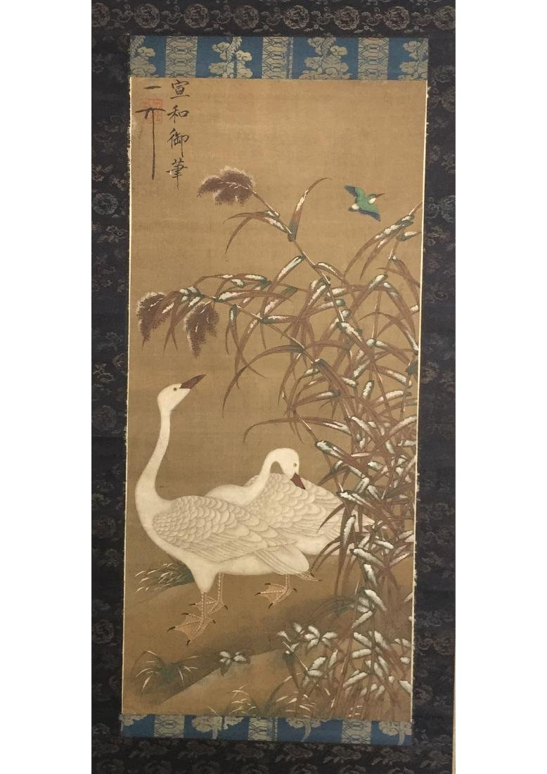 A CHINESE SILK SCROLL PAINTING, ATTRIBUTED TO ZHAO