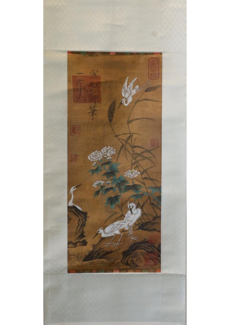 A CHINESE SILK SCROLL PAINTING, ATTRIBUTED TO EMPEROR