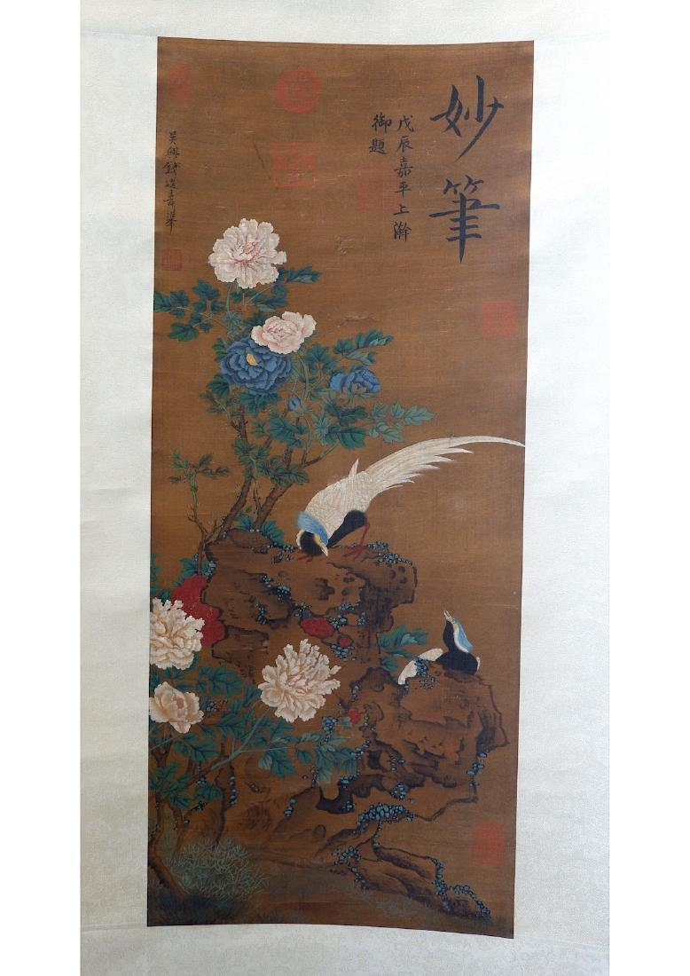 A CHINESE SILK SCROLL PAINTING, ATTRIBUTED TO WU XING