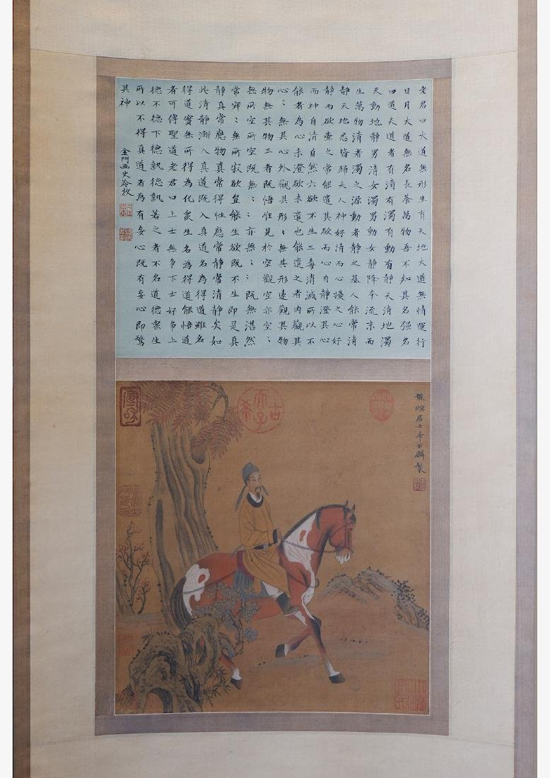 A CHINESE SILK SCROLL PAINTING, ATTRIBUTED TO LI
