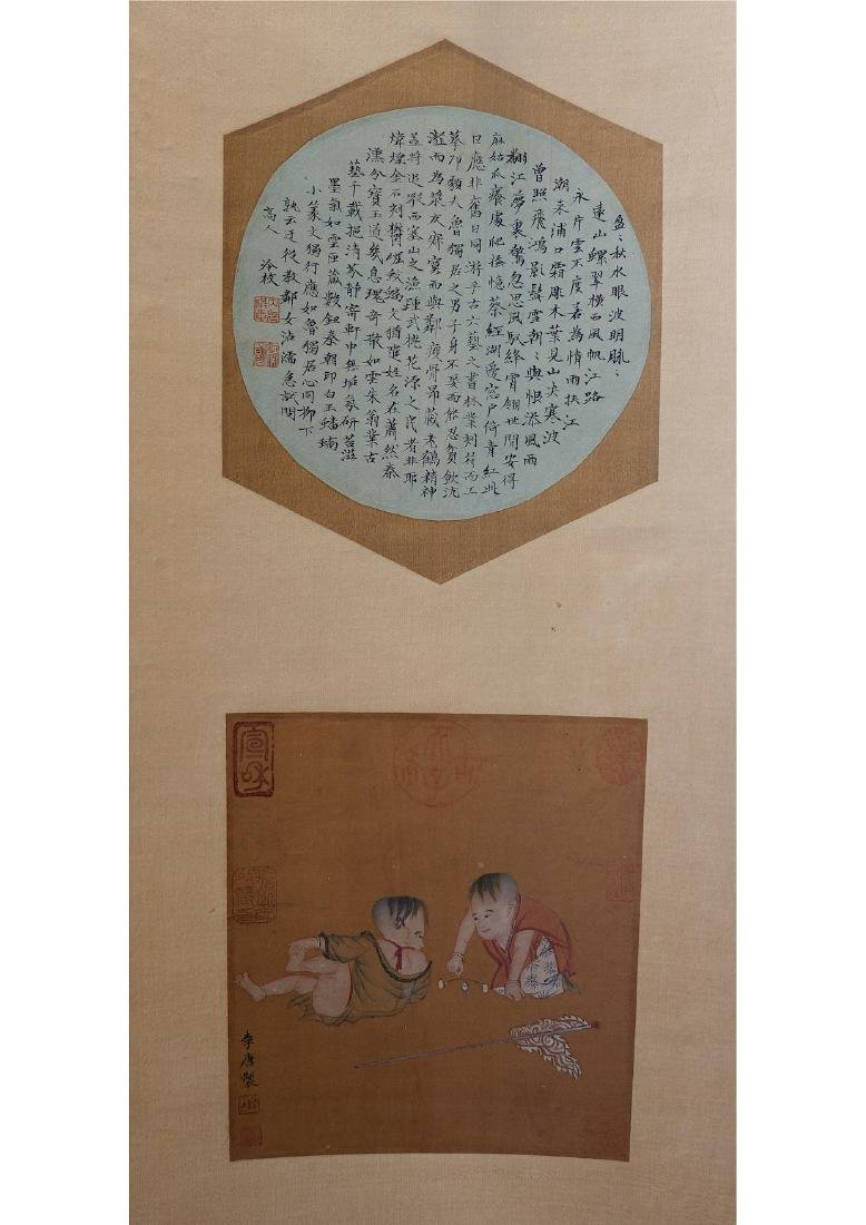 A CHINESE SILK SCROLL PAINTING, ATTRIBUTED TO LI TANG