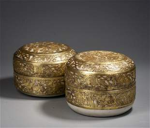 A Pair Of Chinese Silver gilt Dingyao Go Jar