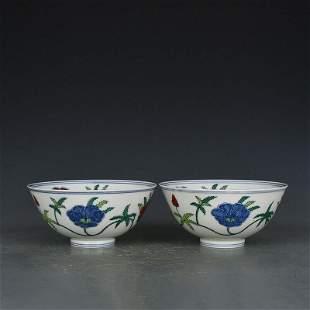 chinese doucai porcelain bowl pair