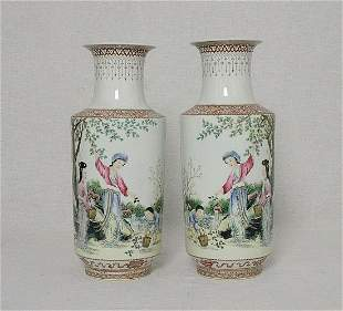 chinese famille rose porcelain vase pair