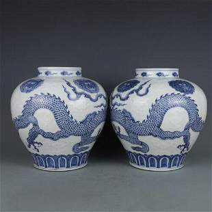 chinese blue and white porcelain jar pair