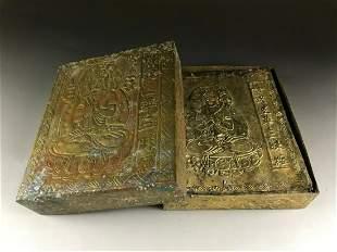 chinese copper gilt buddha script