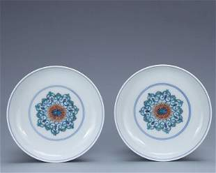chinese famille rose porcelain plate pair