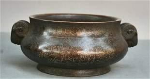 chinese bronze ware incense burner