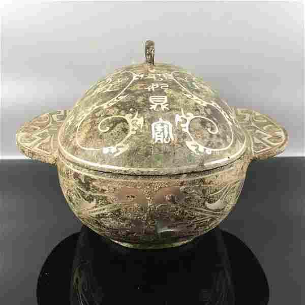 chinese bronze ware food pot