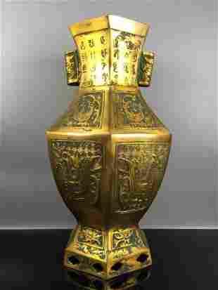 chinese gilt bronze vase